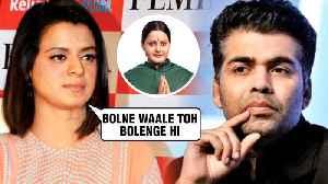 Kangana Ranaut's Sister Rangoli Chandel SLAMS Fans Who Trolled Thalaivi First Look [Video]