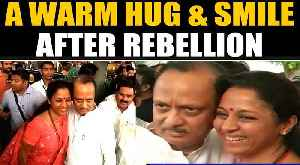 News video: Maha drama: Supriya-Ajit share a warm hug, Ajit Pawar says was always in NCP | OneIndia News