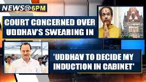 #MahaDrama: Ajit Pawar says Uddhav to decide upon induction in cabinet|OneIndia News [Video]