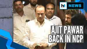 News video: 'Ajit Pawar is part of NCP, will work under his guidance': Rohit Pawar