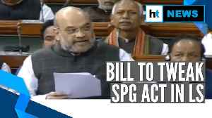 News video: Home Minister Amit Shah leads charge to amend SPG Act in Lok Sabha