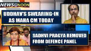 Uddhav Thackeray to be sworn-in as Maha CM today at 6:40 PM |OneIndia News [Video]
