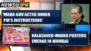 Sonia Gandhi hits out at Maha Governor Bhagat Singh Koshyari  OneIndia News [Video]