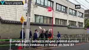 On 2611 anniversary, Human Rights activists protest outside Pakistan embassy in Tokyo [Video]