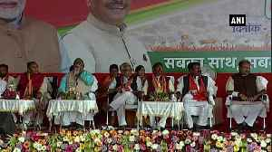Jharkhand was formed when BJP came to power, says Amit Shah [Video]