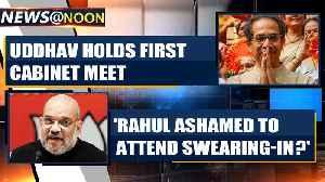 Rahul Gandhi ashamed to attend Uddhav's swearing-in ceremony?: BJP |OneIndia News [Video]