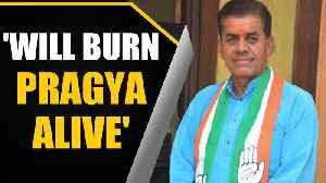 News video: Congress MLA Govardhan Dangi fumes over Sadhvi Pragya's 'Godse' remark   OneIndia News