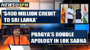 Pragya Thakur apologises twice over 'Godse Deshbhakt' remark in the Lok Sabha|OneIndia News [Video]