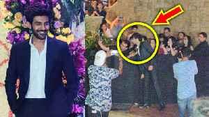Kartik Aaryan MOBBED By Fans At Sooraj Barjatya's Son Devaansh Barjatya Wedding Reception [Video]