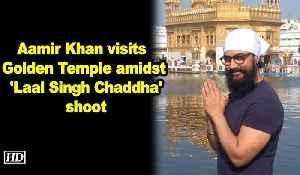 News video: Aamir Khan visits Golden Temple amidst Laal Singh Chaddha shoot