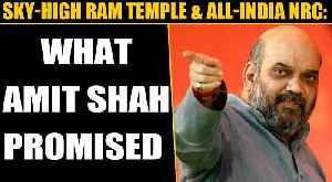Amit Shah makes NRC, Ram Mandir poll issue in Jharkhand   OneInida News [Video]