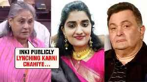 News video: Jaya Bachchan Angry Reaction On Hyderabad Priyanka Reddy R@P3 Case