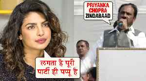 Priyanka Chopra Zindabad | Congress Party's Leader Surendra Kumar BIGGEST Mistake On Stage [Video]