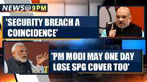 Amit Shah says security breach at Priyanka Gandhi's residence a coincidence | OneIndia News [Video]