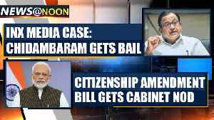 Chidambaram gets bail in Inx Media Case, will walk out today|OneIndia News [Video]