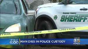 Petaluma Man Who Died In Police Custody Had Recovered His Own Stolen Car [Video]