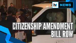 Citizenship Amendment Bill: Amit Shah meets CMs of North-Eastern states [Video]