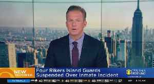 Rikers Guards Suspended Over Inmate Incident [Video]