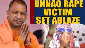 Unnao Case survivor attacked on her way to Court by 2 of the accused | Oneindia News [Video]