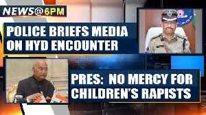 President Kovind: No mercy petition for children's rapists | Oneindia News [Video]