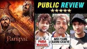 Panipat Movie Honest Public REVIEW ⭐⭐ | Sanjay Dutt, Arjun Kapoor, Kriti Sanon [Video]