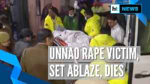 News video: Unnao rape victim dies, DCW chief appeals govt 'to hang rapists within a month'