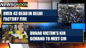 New Delhi factory fire: At least 43 dead in Anaz Mandi blaze and more news | OneIndia News [Video]