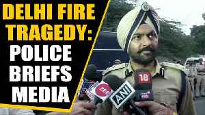 Delhi fire tragedy: Police briefs media on operations | OneIndia News [Video]