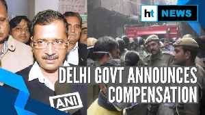 Delhi Anaj Mandi fire: Govt orders probe as death toll crosses 40 [Video]