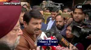 Delhi fire BJP announces compensation of Rs 5 lakhs to kin of deceased [Video]