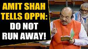 News video: Citizenship Amendment Bill: Amit Shah says he will answer all questions | OneIndia News