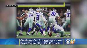 Cowboys Cut Struggling Kicker Brett Maher, Sign Kai Forbath [Video]