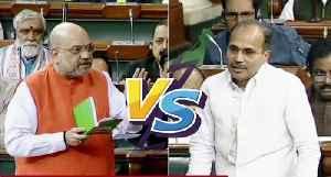 Amit Shah vs Adhir Chowdhury on Citizenship Amendment Bill in Lok Sabha | Oneindia news [Video]