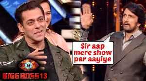 News video: Bigg Boss Kannada | Salman Khan And Kichcha Sudeep To Promote Dabanng 3 Together