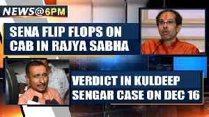 Citizenship Amendment Bill: Shiv Sena threatens to withdraw support in Rajya Sabha | OneIndia News [Video]