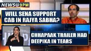 Citizenship Amendment Bill: Crucial Rajya Sabha test tomorrow | Oneindia News [Video]