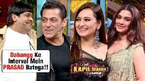 Bacha Yadav FUN COMEDY With Salman Khan, Sonakshi Sinha, Saiee On The Kapil Sharma Show Dabangg 3 [Video]