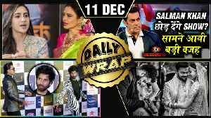Salman To Quit Bigg Boss, Sara 'Sasti' Rekha Comment, Shahid LEAVES Award Show   Top 10 News