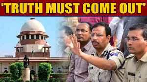 News video: Telangana Encounter: SC orders judicial inquiry, says police version needs probe | OneIndia News