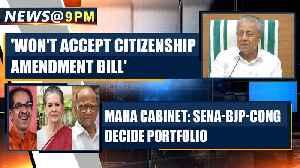Pinarayi Vijayan slams Citizenship Amendment Bill, says won't accept   Oneindia News [Video]
