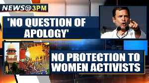 News video: Rahul Gandhi says won't apologise over 'Rape In India' remark| Oneindia News