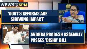 Nirmala Sitharaman says that govt's reforms are showing impact | Oneindia News [Video]