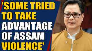 Kiren Rijiju says Pm has already assured people of North-East over Citizenship Amendment Bill [Video]
