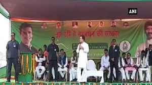 Rahul Gandhi hits out at PM Modi over inflation in Jharkhand [Video]