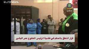 Ousted Sudan president Bashir convicted for corruption [Video]