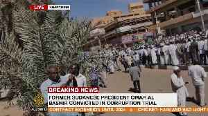 Sudan's Omar al-Bashir sentenced to 2 years for corruption