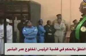 Former Sudanese president Bashir to face two years in detention [Video]