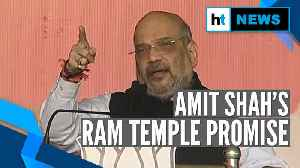 Battleground Jharkhand: Amit Shah promises Ram temple in 4 months [Video]