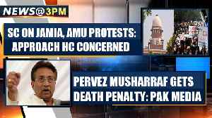 News video: SC refuses to entertain petitions on Jamia & AMU protests, says approach HC |Oneindia News