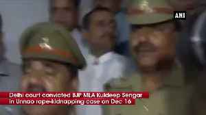 News video: Unnao rape case Kuldeep Sengar found guilty quantum of sentence will be pronounced tomorrow